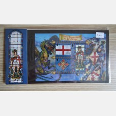 1700th Anniversary of St George